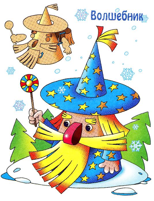 Новогодние поделки.Часть 1. Новогодние поделки.Часть 2. Часть 5 - Новогодние поделки.  Игрушки из бумаги.