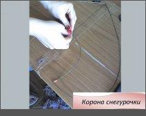 att_33.thumb (212x168, 7Kb)
