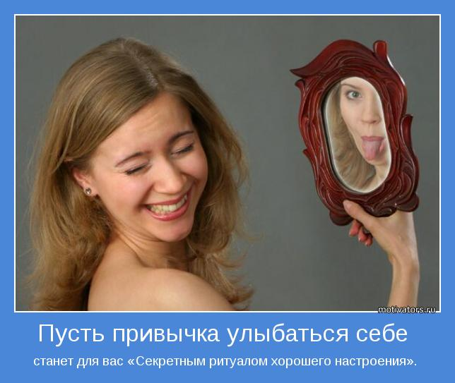 Почему раньше не улыбались на фото