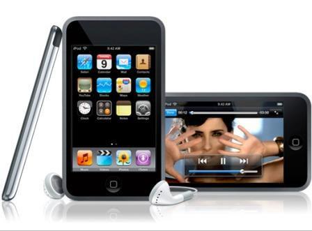 iPhone (448x331, 43Kb)