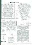 Превью 97 (505x700, 275Kb)