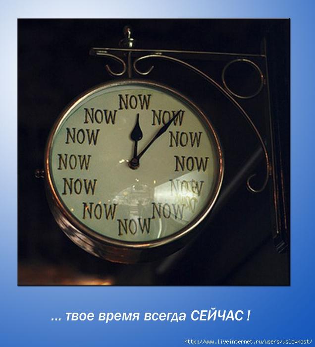 часы (636x700, 239Kb)