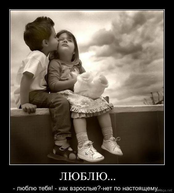 4326608_berloga_net_380846830 (564x626, 42Kb)