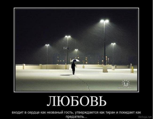 4326608_berloga_net_1112641376 (651x504, 33Kb)