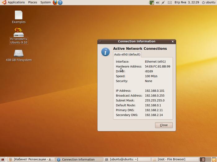 Mysql в ubuntu и других дистрибутивах