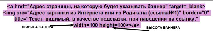 3726295__1_ (700x104, 68Kb)