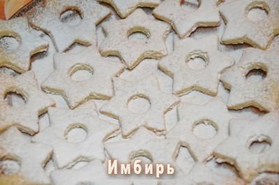 печенье15 (400x265, 30Kb)
