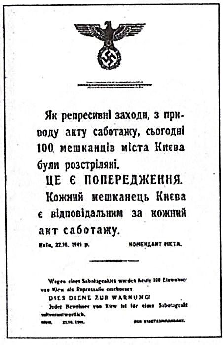kiev (36) (452x700, 51Kb)