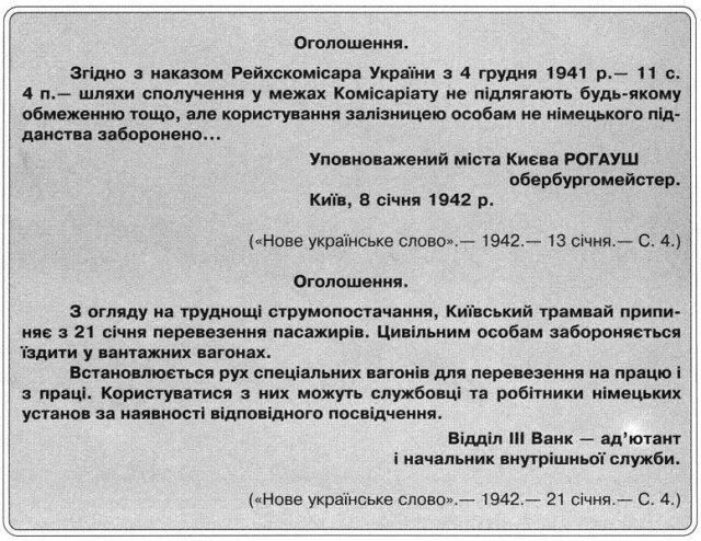 kiev (67) (640x494, 90Kb)