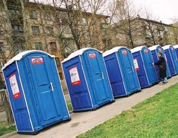Туалетная кабина. (350x272, 26Kb)