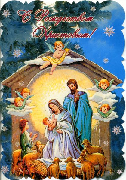 christmas1 (419x600, 148Kb)