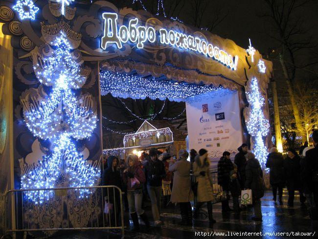 Рождественская ярмарка/1413032_1 (650x488, 216Kb)