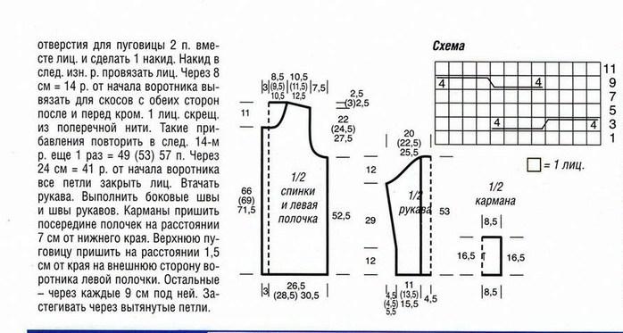 0_564f1_f1661f74_orig (700x373, 74Kb)