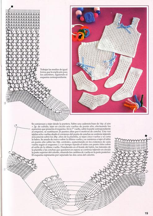 Схема вязания крючком детских носочков для начинающих 72