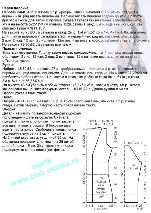кард1 (494x700, 98Kb)