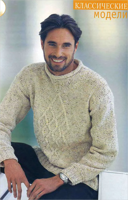 Пуловер С Ромбами Доставка