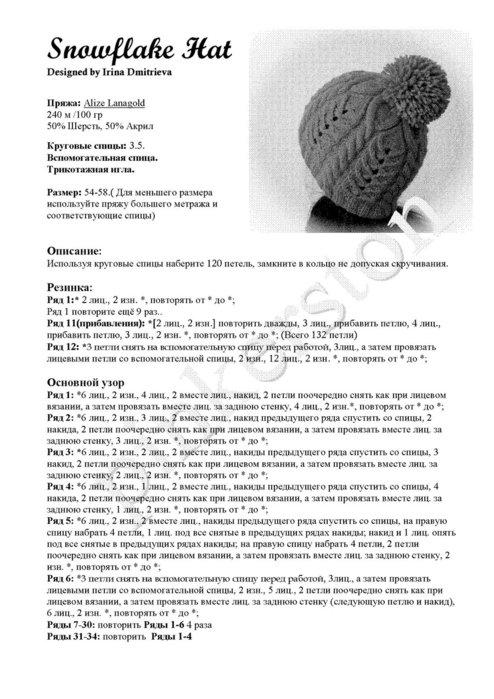 9c149d45a27f (494x700, 80Kb)