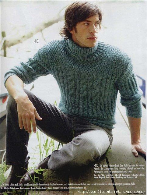 вязание спицами мужских свитеров.