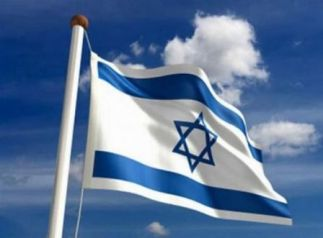 туры в Израиль/2741434_7771 (323x238, 12Kb)