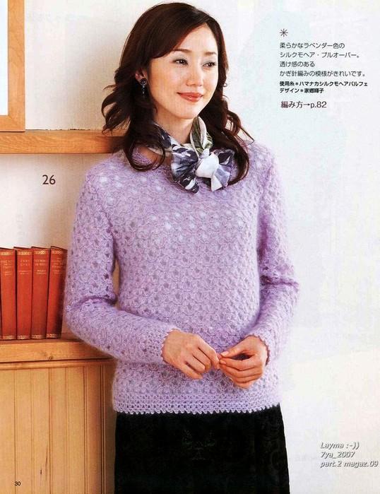 Вязанные Пуловеры Доставка