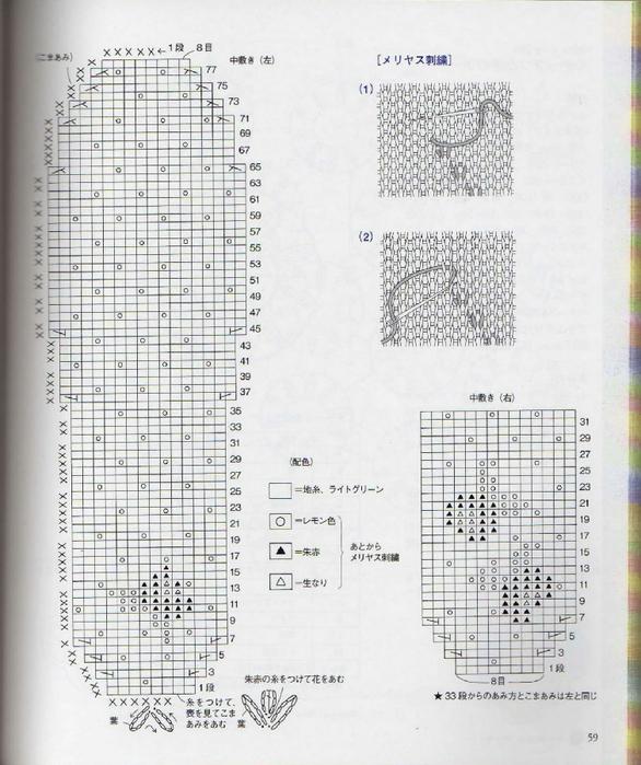 img401 (586x700, 405Kb)