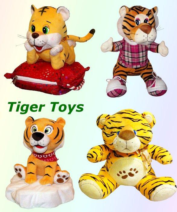 3291761_01Tiger_Toys (586x700, 85Kb)