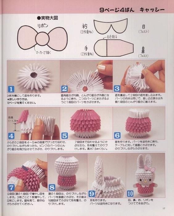 Модульное оригами, схемы