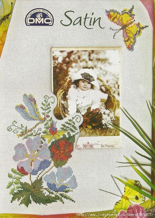 Лайвинтернет вышивка крестом дневник оля исаева6