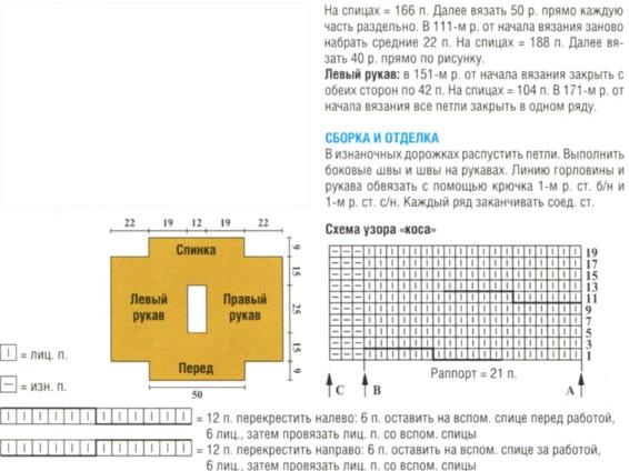 koft-kos2 (566x424, 76Kb)
