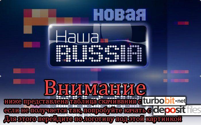 73601283_1069647_84e (700x435, 272Kb)