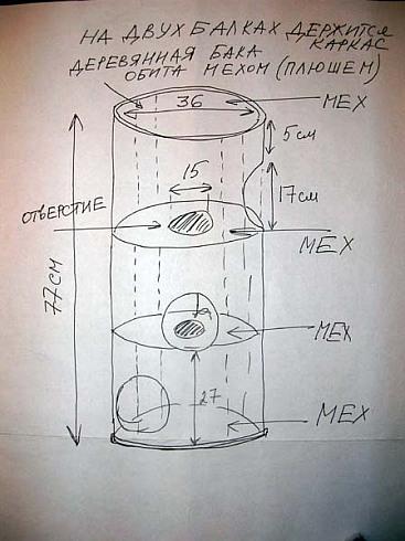 домик 2 чертеж (367x490, 70Kb)