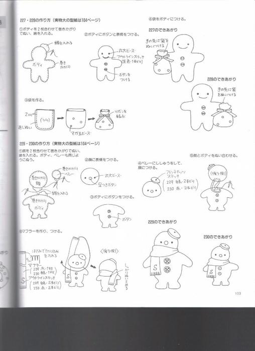 Миниатюрные игрушки из фетра. Японский журнал 103 (508x700, 148Kb)