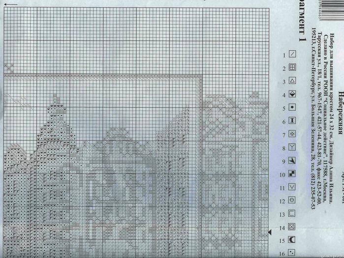 Схема 2 (700x526, 500Kb)