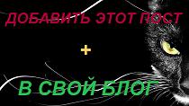 ДНЕВНИК BARGUZIN (210x118, 22Kb)