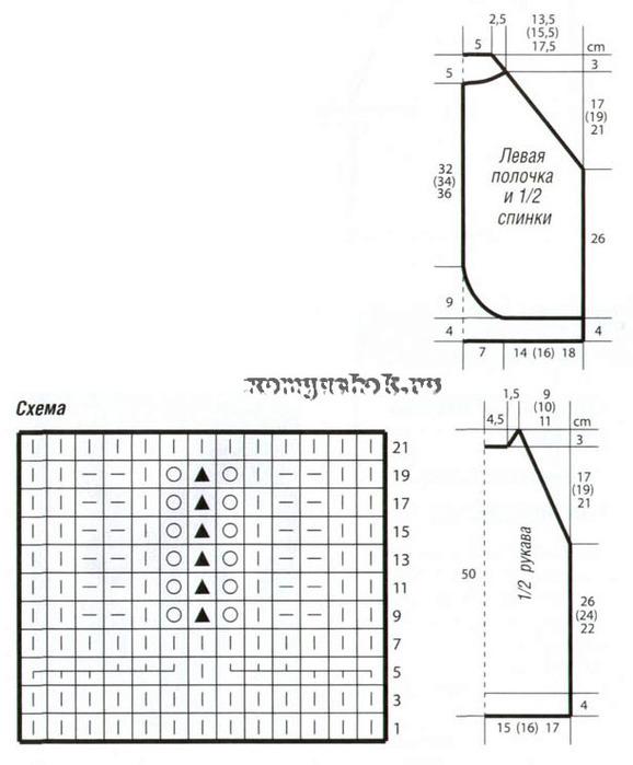 4649855_JaketSp040_shema (578x700, 75Kb)