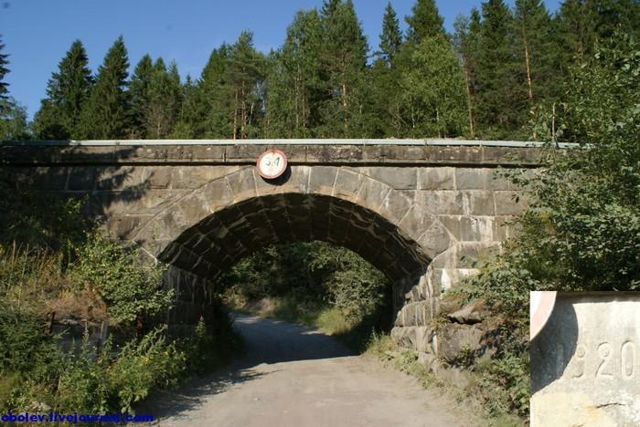 Мост Харлу (700x468, 126Kb)