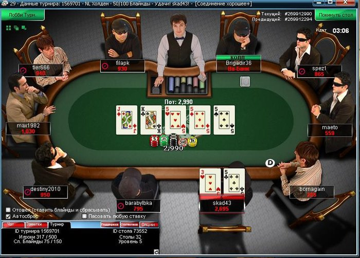 скачать покер/1326204268_kare_pyaterki (700x503, 93Kb)