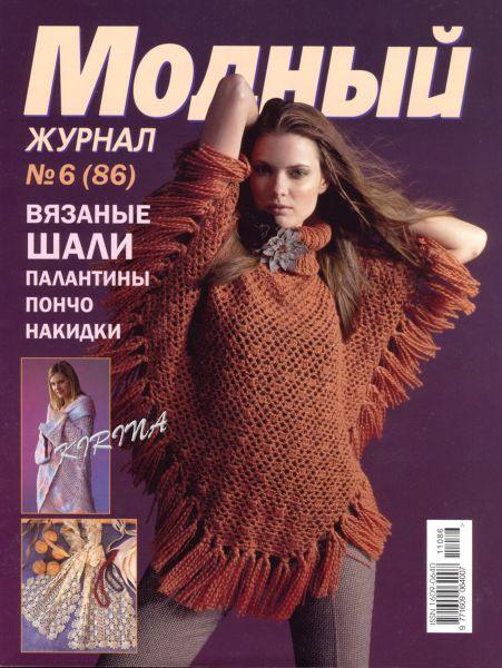Вязание спицами свитера детские