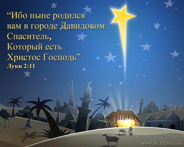 Luke2-11 (600x480, 225Kb)