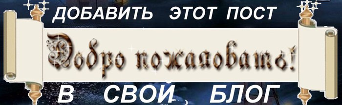 ГЕОРГИЙ (700x216, 41Kb)