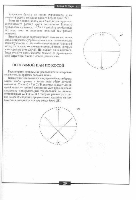 025-webbig (476x700, 44Kb)