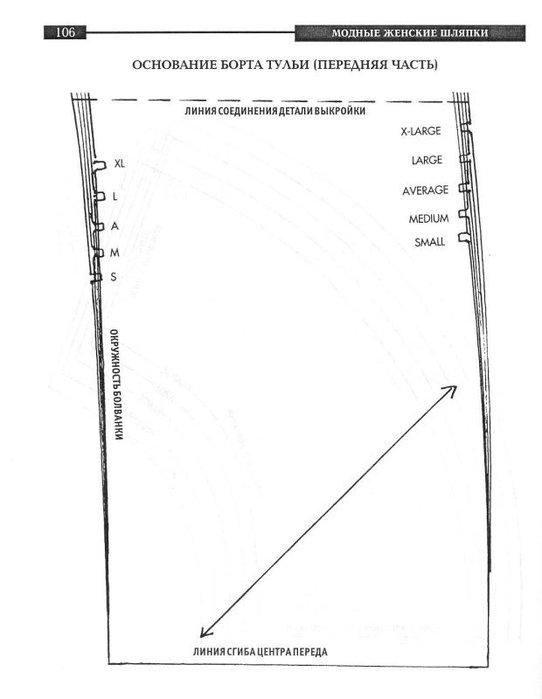 103-webbig (542x700, 30Kb)