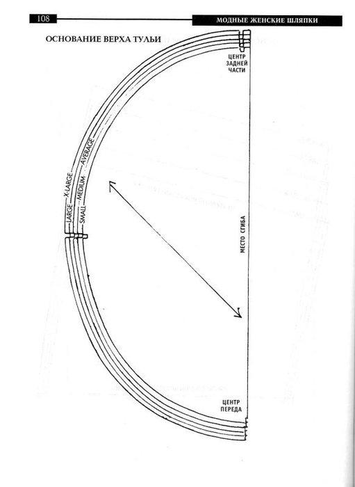 105-webbig (511x700, 30Kb)
