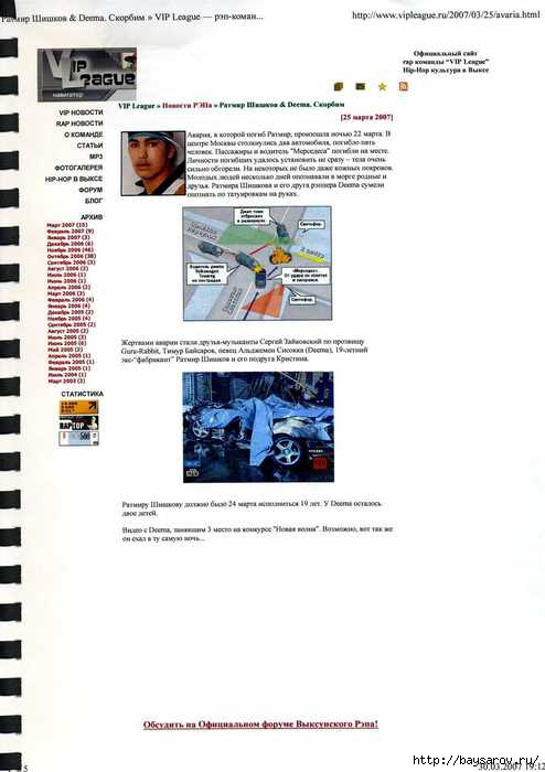 img013 (494x700, 110Kb)