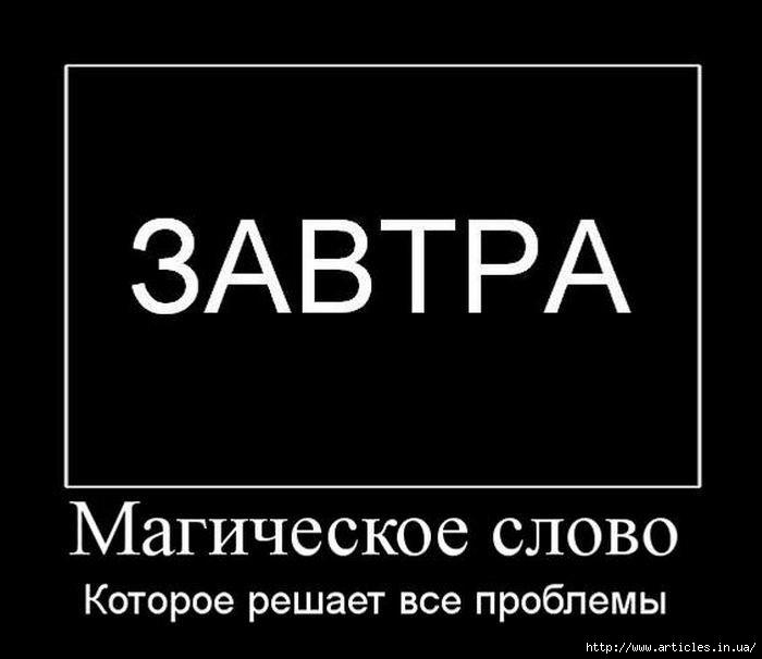 1288996558_foto-prikol (700x606, 69Kb)