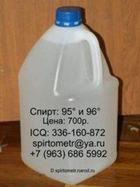 вкусное купить тару под водку цены в магнитогорске цены, сроки
