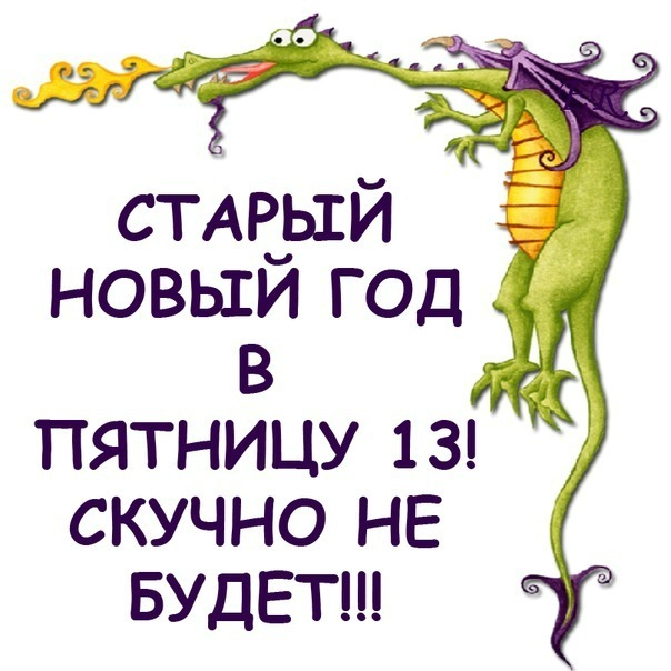 http://img0.liveinternet.ru/images/attach/c/4/82/165/82165298_x_6d1e4263.jpg