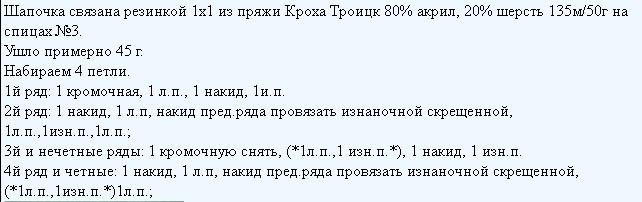 4683827_20111225_075546_1_ (642x202, 37Kb)