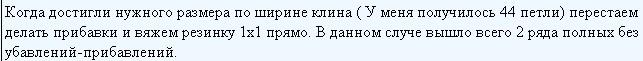 4683827_20111225_075616 (643x61, 20Kb)