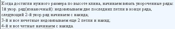 4683827_20111225_075651_2_ (606x103, 28Kb)